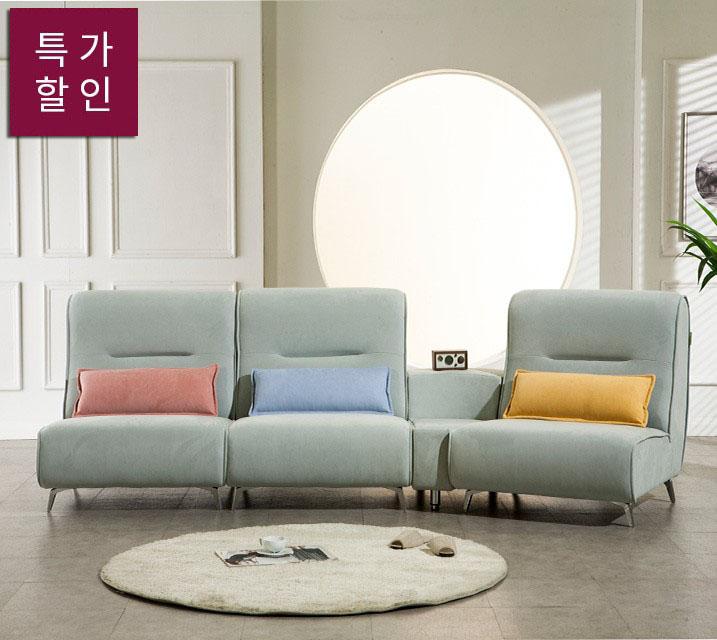 [렌탈] 피아 라누고 반 코너형 4인 쇼파   / 월 51,800원