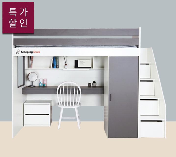 [렌탈]첼로 Ⅱ 키즈 벙커 침대프레임[침대] [매트리스미포함] / 월 43,800원