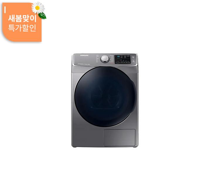 [렌탈] 삼성 대용량 건조기 그랑데 16kg DV16R8540KP / 월40,900원