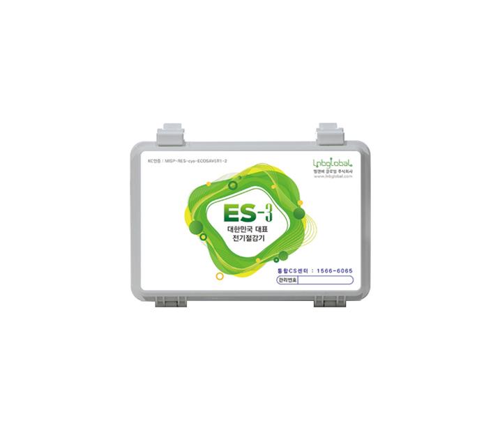[렌탈] L&B글로벌 에코세이버 전기절감기 ES-3(소상공인용) ES-3 / 39개월 월29,400원