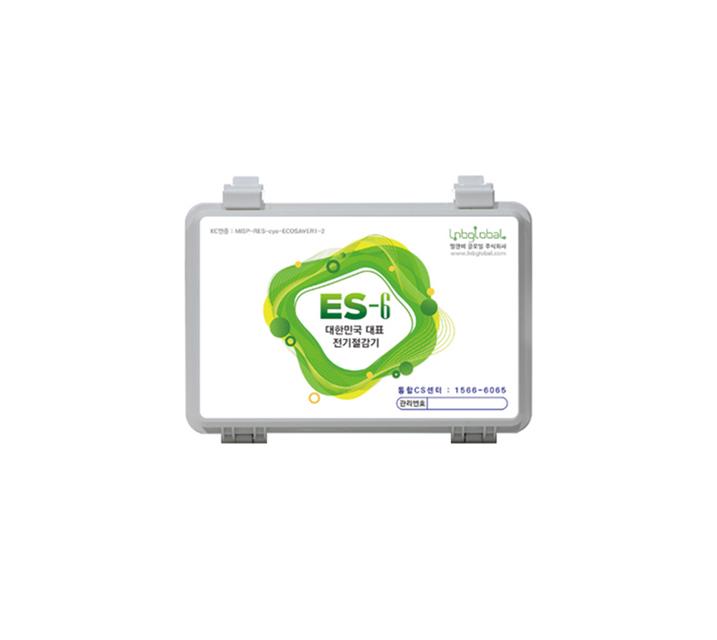 [렌탈] L&B글로벌 에코세이버 전기절감기 ES-6(소상공인용/기업용) ES-6 / 39개월 월44,400원