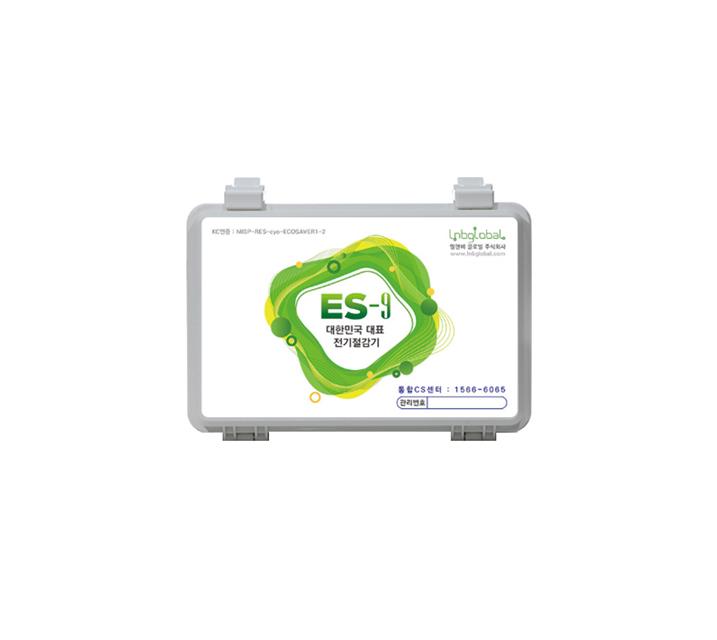 [렌탈] L&B글로벌 에코세이버 전기절감기 ES-9(소상공인용/기업용) ES-9 / 39개월 월59,400원